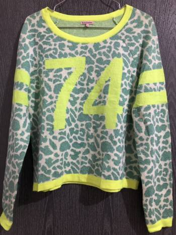 Juicy Couture sueter animal print